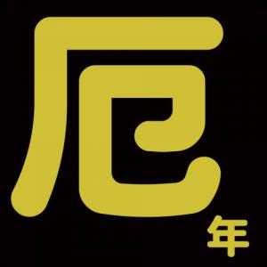 design_img_f_581328_s