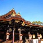 関西三大学問の神様
