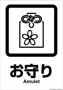 pictogram825amulet