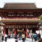 日本の三大学問神社
