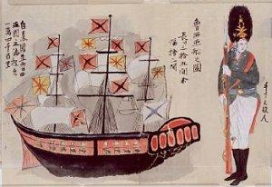 350px-Rezanov_and_his_ship