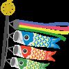 鯉のぼりの色の順番と意味