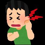 中耳炎の発熱は何日つづく?