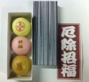 6月16日和菓子の日の由来と意味