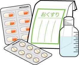 0medicine