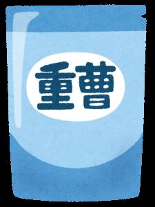 20161017193948