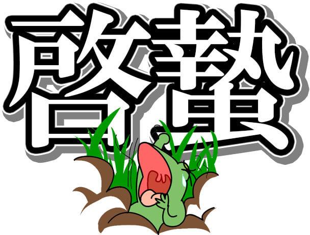 keichitsu007