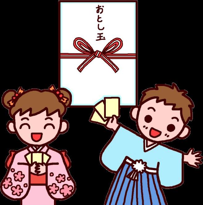 otoshidama001