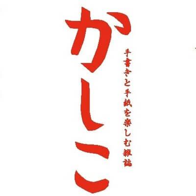 kashiko_400x400