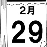 12340063