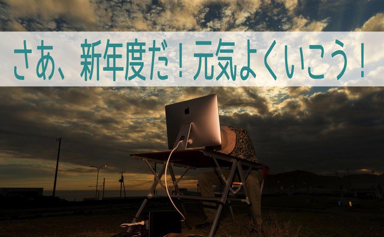 648x401xshinnendo_jpg_pagespeed_ic_wc_9vmRUi1