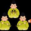 hinamatsuri_jichou