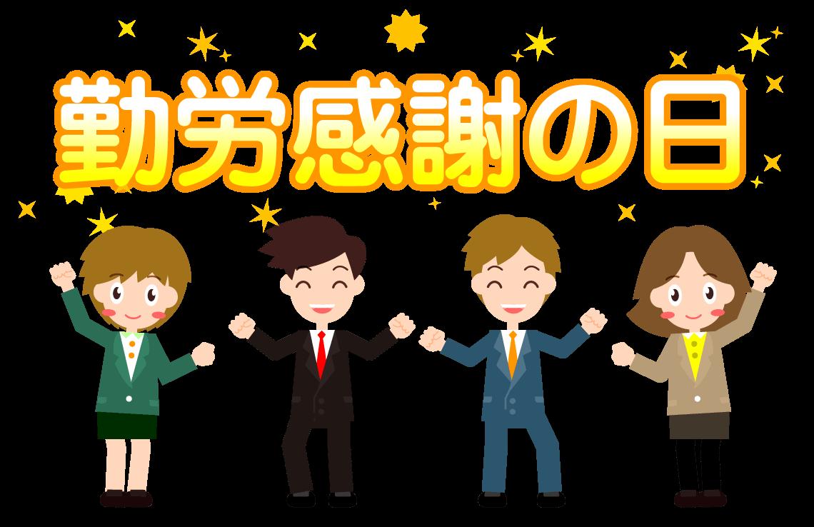 2016_kinro_01c_r2_c2