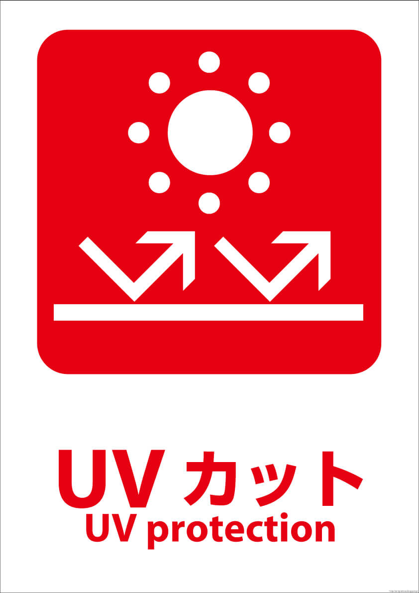 pictogram535uv_protection