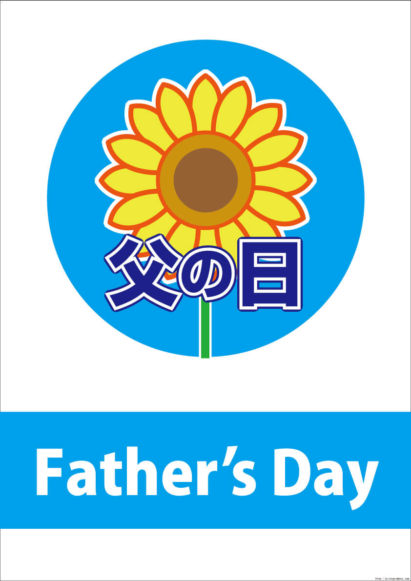pop103fathers_day