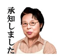 shouchi