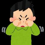 allergy_me_kayui