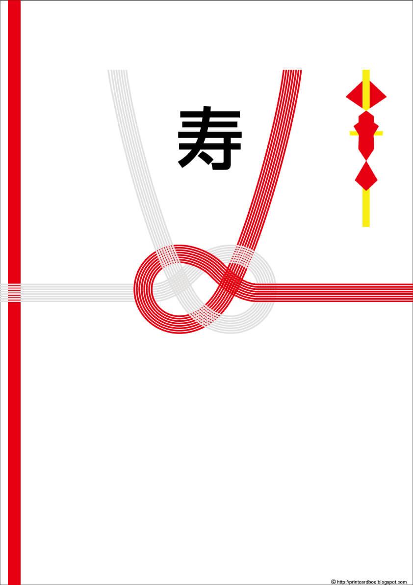 card71noshibukuro