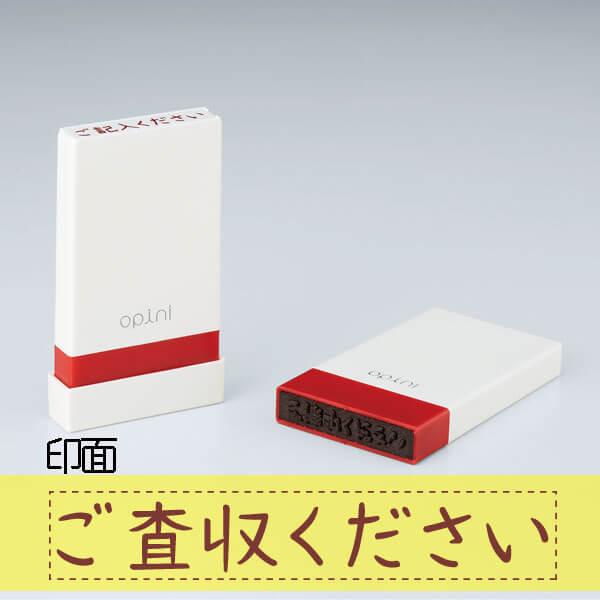 OPI-MSA-BR-03