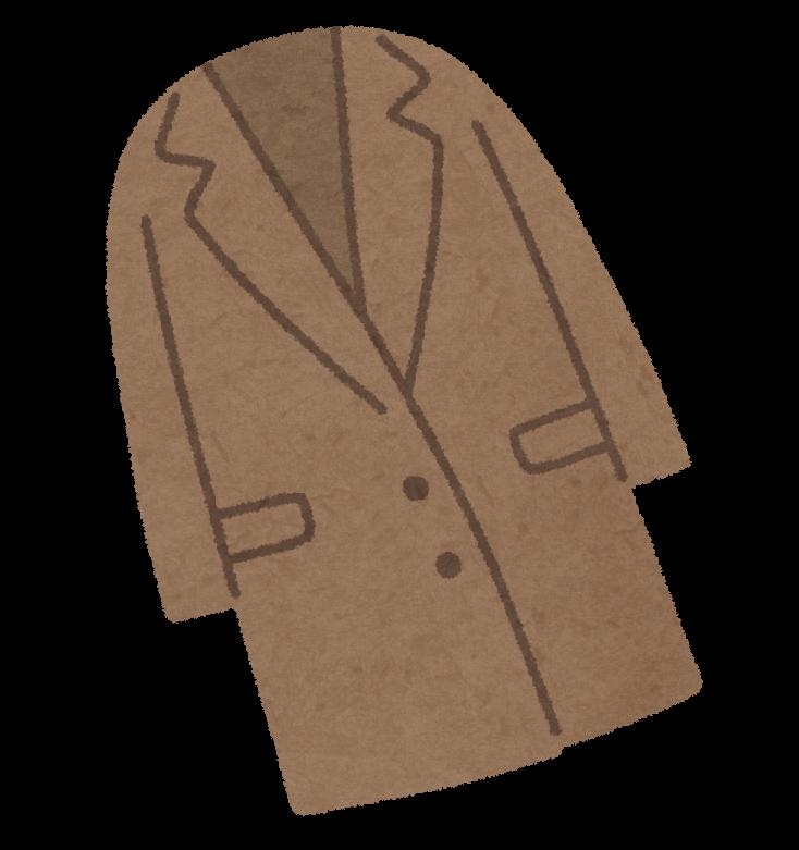 fashion_chester_coat