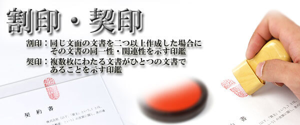 houjinin-teborishiage-wariin