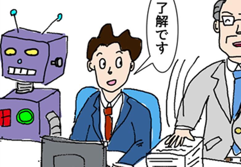 009_サムネ_ロボット化_現実_-のコピー