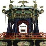 220px-Taisho_enthronement