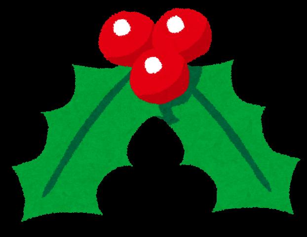 christmas_hiiragi
