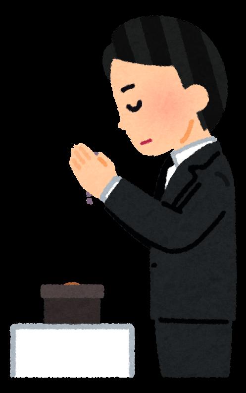 osoushiki_syoukou_side2