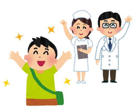 free-illustration-hospital_taiin-irasutoya