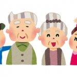 free-illustration-keirou-family