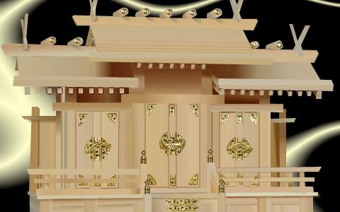 kamidan