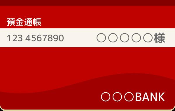d3efea876db666a128f786156ddec709