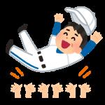 douage_baseball_kantoku