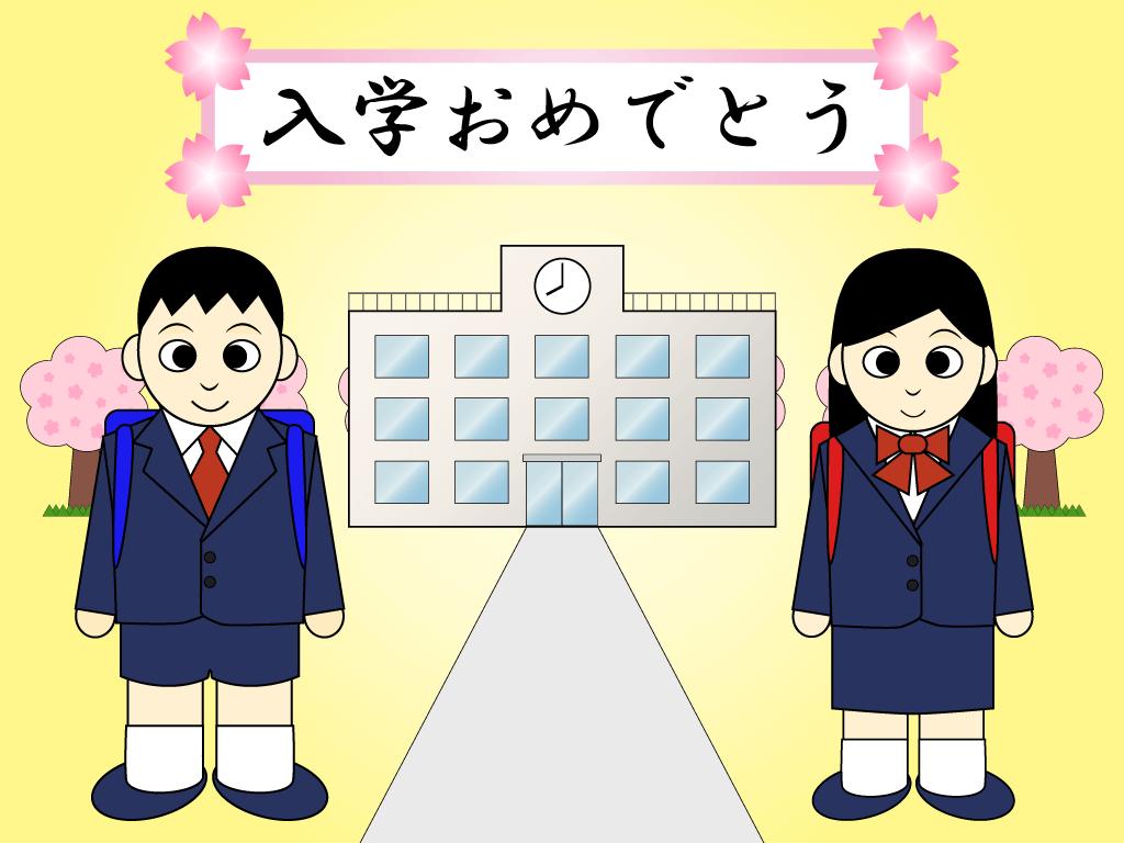 syougakkou-nyuugakushiki-free-sozai1
