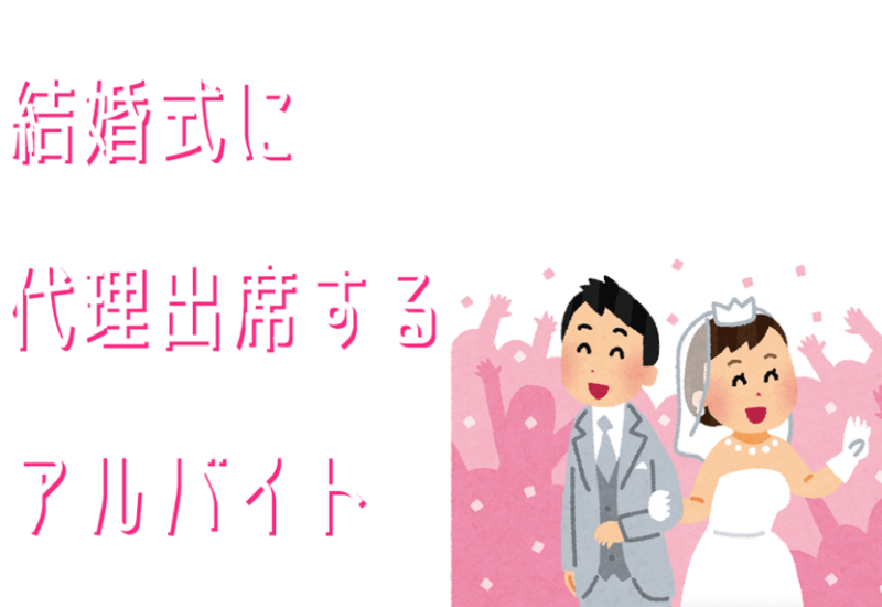 thumbnail_wedding_sakura