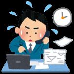 busy_man-512x523