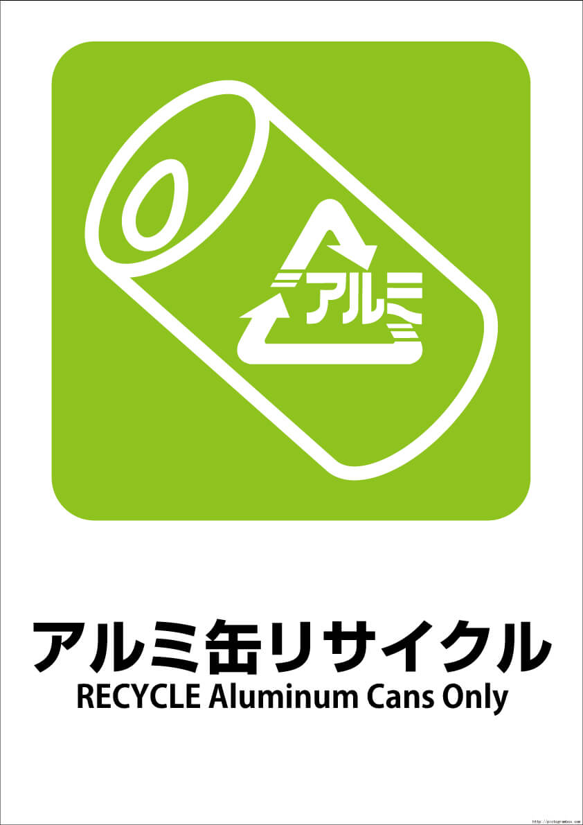 pictogram428recycle