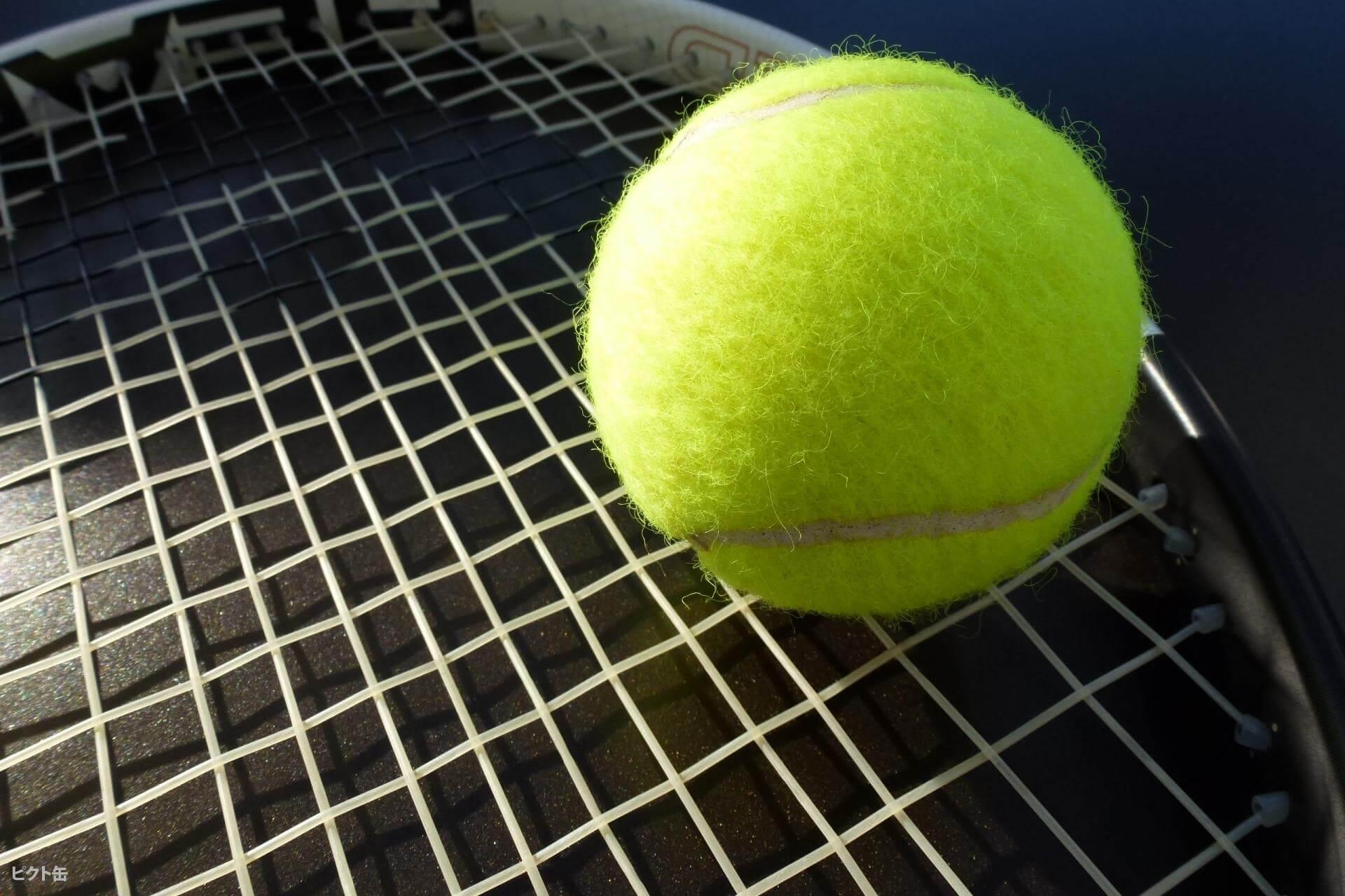 3761797742-tennis-363662-2R2K-1920x1280-MM-100