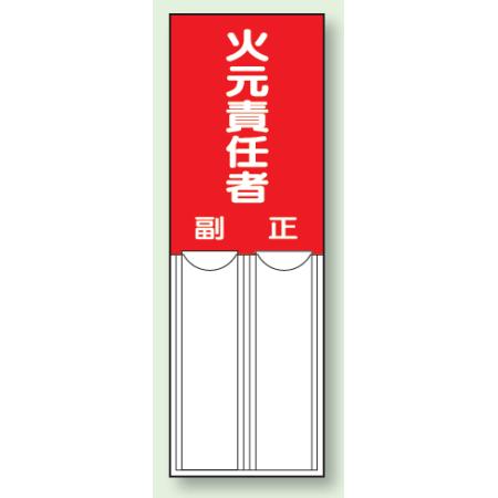 UNI-814-02