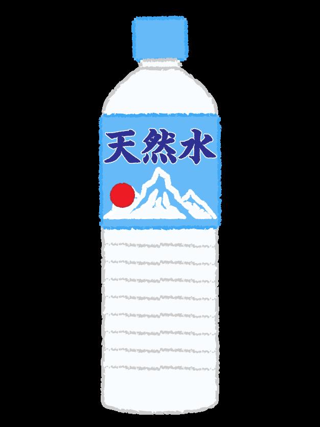 drink_motteke_ueda_freeillustration_6-1