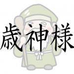 freefont_logo_seitenkaisho-2-1