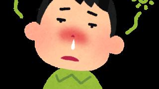 kafun_bottoshiteru