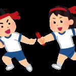 undoukai_baton_relay